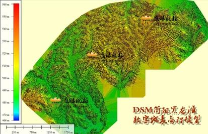 DEM、DSM数字高程模型